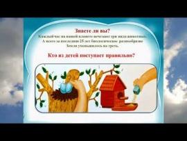 """Embedded thumbnail for «Летние встречи в библиотеке"""", час книги и игры"""