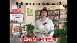Embedded thumbnail for Не мальчик, а солдат!