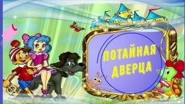 Embedded thumbnail for «С книжной полки на экран», видеочас