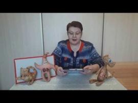 "Embedded thumbnail for Видеоурок ""Поупражняемся в чудесах"". Чердачная кукла"