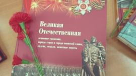 "Embedded thumbnail for ""Наш бессмертный полк"", информационная выставка"