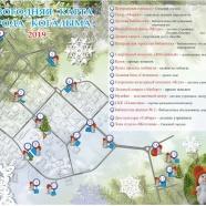 Новогодняя карта Когалыма